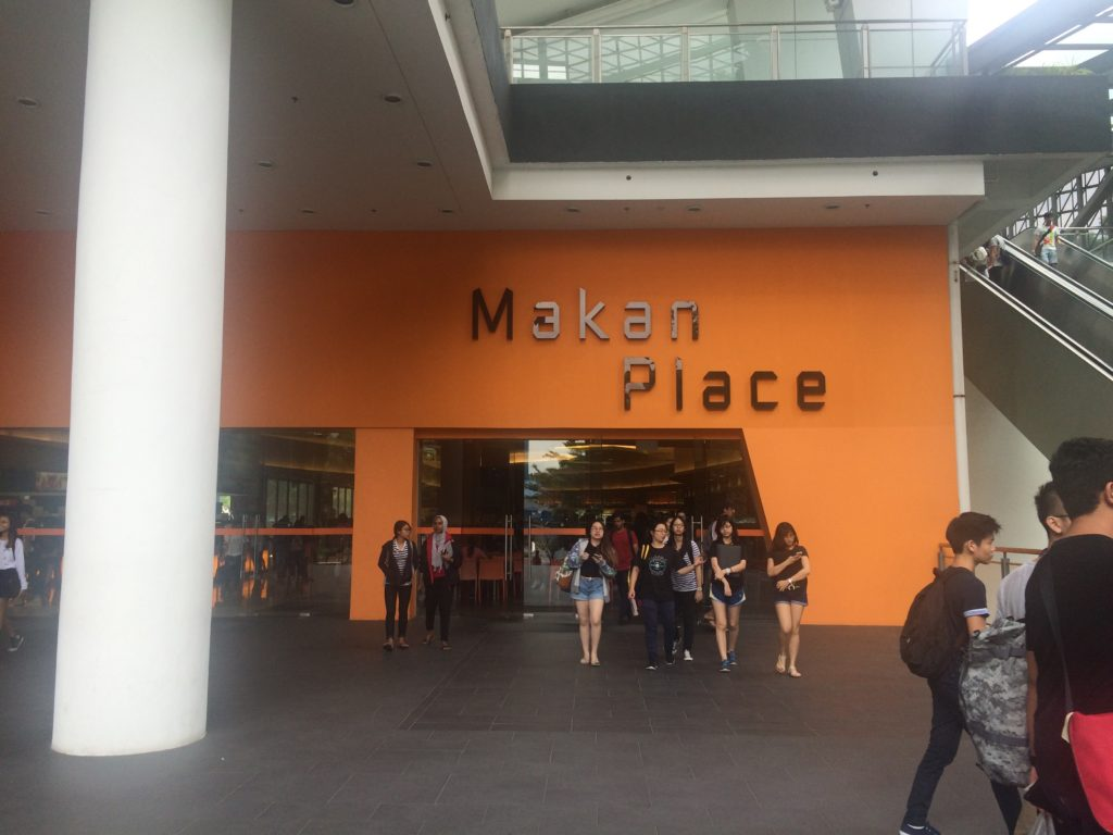makan-place