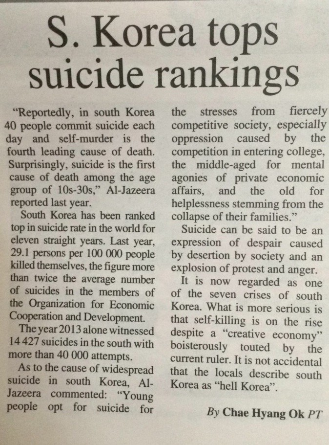 An article in the Pyongyang Times I bought