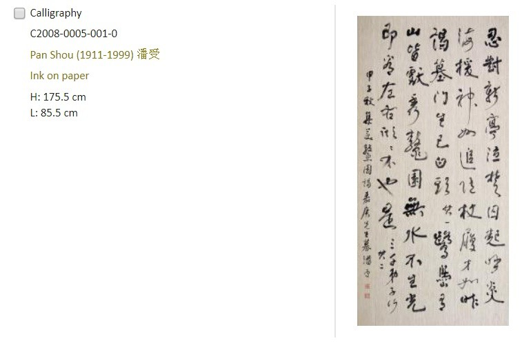 The piece in the online collection (all credits to NUS Museum)