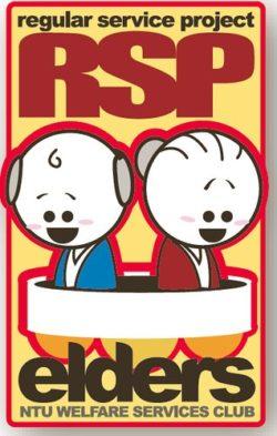 NTU RSP Elders
