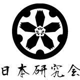 NUS Japanese Studies Society