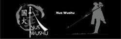 NUS Wushu