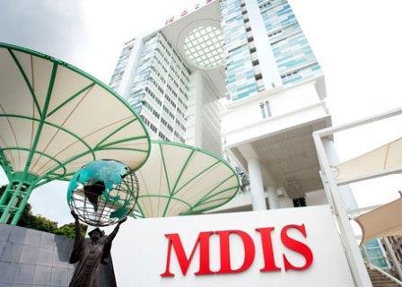 MDIS Campus