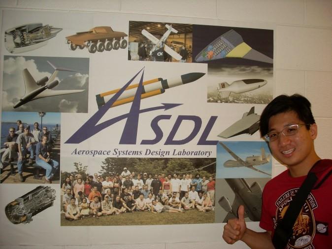 ADSL Lab2