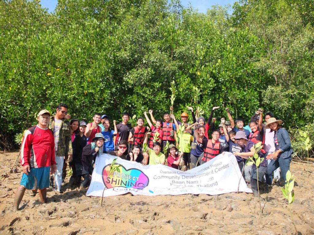 Project Shining Lights 3 (OCSP) – Mangrove Sapling Planting