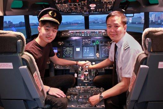 pilot-process