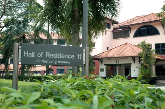 Hall 11