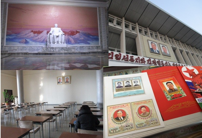In anti-clockwise direction: Entrance of Grand People's Study House, a study room in the Study House, stamps for sale, a building in front of a city square.